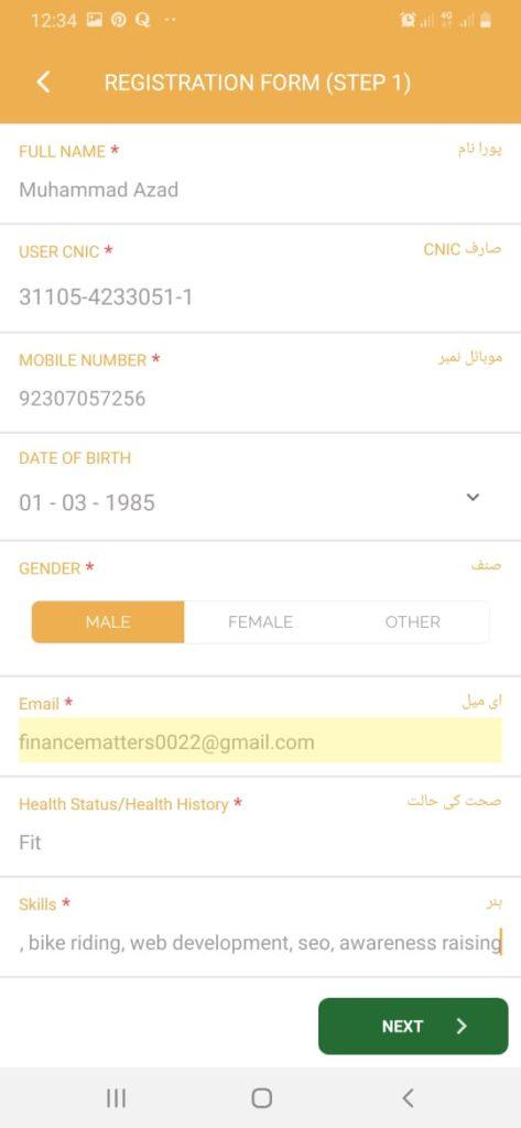 crt registration form