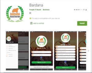 bardana app