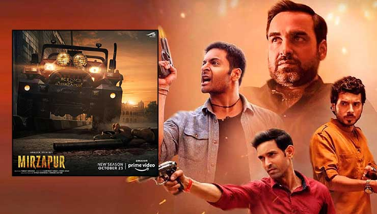 Mirzapur 10 Unknown Facts Production and Rating Must know