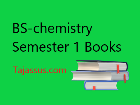 GCUF BS-chemistry Semester 1 Pakistan Studies Book Download