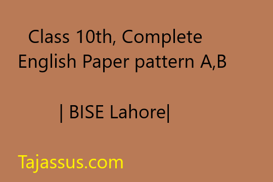 BISE Lahore Complete English Paper pattern A,B Class 10th