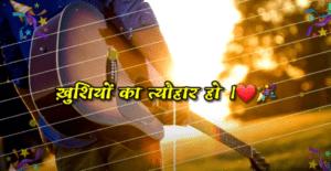 Happy New Year 2021 What's app Status Video Hindi/urdu Download