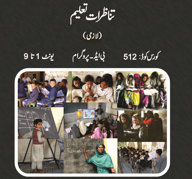0512/PERSPECTIVE OF EDUCATION AIOU Book for B.Ed Download