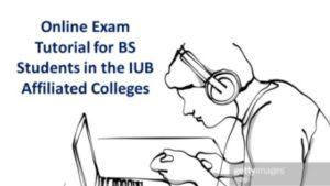 external student exam by islamia university of Bahawalpur