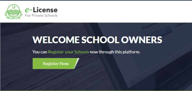 pepris online private school registration portal