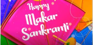 Happy Makar Sankranti Status    मकर संक्रान्ति की शुभकामनाएं 2021 Download