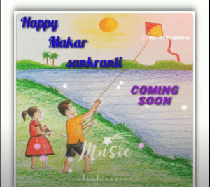 Makar Sankranti special | kite festival | WhatsApp Status wishes Video Download 2021