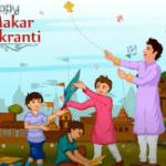 Happy MakarSankranti 2021|Makar Sankranti Coming Soon Watsapp Status | HappyPongal