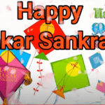 Sankranti WhatsApp Status | Happy Makar Sankranti Status 2021 | Happy Kite Flying Day