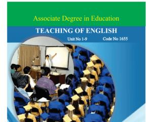 1655/TEACHING OF ENGLISH AIOU B.ED Book Download