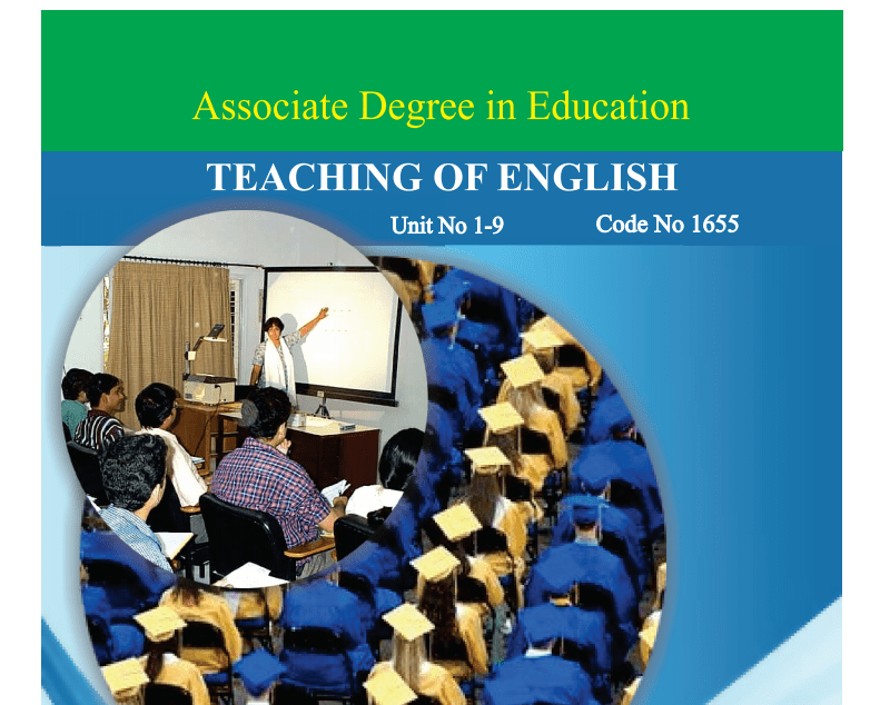 1655/TEACHING OF ENGLISH AIOU B.ED Book Download