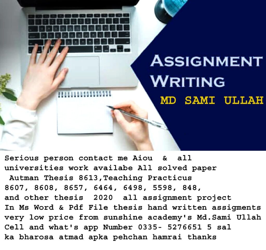 837(Educational Research) AIOU Solved Assignment No.1 2020-2021