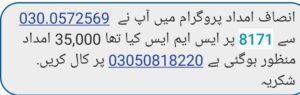 ehsaas program scam alert