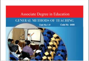 6400/GENERAL METHODS OF TEACHING AIOU B.ED Book Download