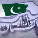 23 March Pakistan Day Whatsapp Status 2021 Download Free