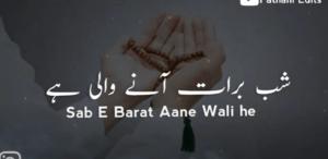 Shab E Barat Whatsapp status 2021 Download Free