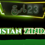 23 March Status 2021 Download Free