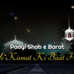 shab e barat status video download mp4