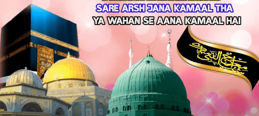 New shab e meraj status 2021 Download Free