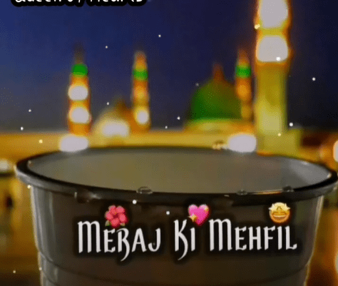 Shab E Meraj Status Download 2021