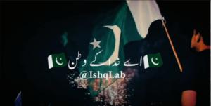 23rd March Pakistan Day Whatsapp Status Download Free