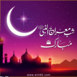 Shab e Meraj WhatsApp status 2021 Download Free