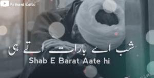 Shab E Barat coming Soon Status 2021 Download