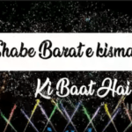 Shab e Barat WhatsApp status 2021 Download