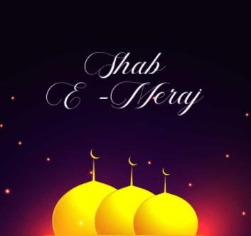 Shab e Meraj 💞💕💖WhatsApp status Download