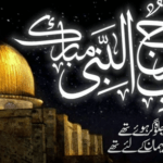 Coming Soon Shab E Meraj Naat🥰😍Status Download