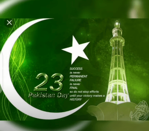 23 March Pakistan Day 2021