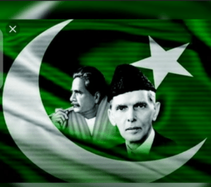 23 March PAKISTAN DAY Status Download
