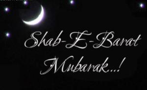 Meraj Un Nabiﷺ Whatsapp Status 2021🌹Download Free
