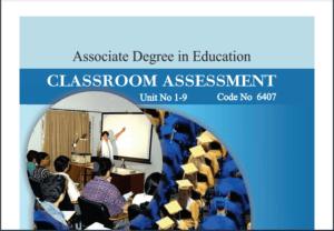 6407/CLASSROOM ASSESSMENT AIOU B.ED Book Download