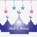Shabe Meraj Coming Soon WhatsApp Status  Download