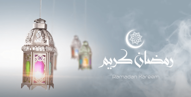 Beautiful Status Video for Wishing Ramzan Kareem Download Free