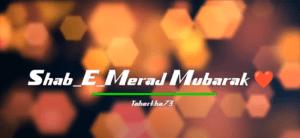 Special Shab e Meraj Status Download Free