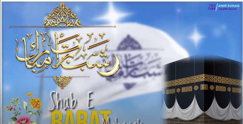 Special Shab e Barat Status 2021 Download