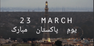 23 MARCH special video Download Free