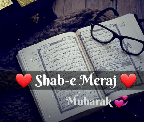 Shab-E Meraj Special WhatsApp Status💖 Download Free
