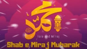 Shab e meraj Mubarak /27 rajab status Download Free