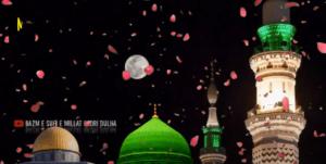 Shab e Meraj Mubarak Whatsapp Status Download Free