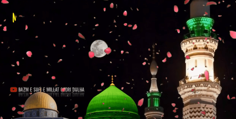 Shab e Meraj Mubarak Whatsapp Status Download Free