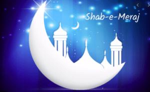 Shab e Meraj Status / Special WhatsApp Status Download Free