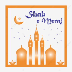 SHAB E MERAJ WhatsApp Status 2021 Download Free