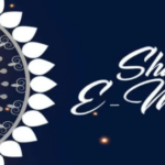 Shab E Meraj Mubarak 2021 WhatsApp Status video Download