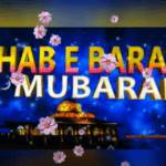 Shab e Barat naat Status Download Free