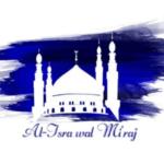 Meraj Un Nabiﷺ WhatsApp Status Video Download Free