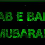 Shab E Barat status 2021 Download