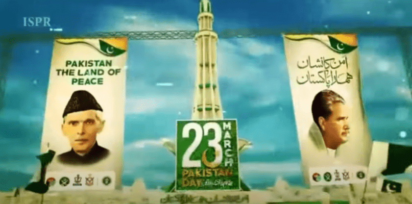 23rd March Pakistan Day Status Download Free